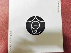 20158172140.jpg