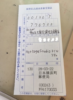2016323193728.jpg