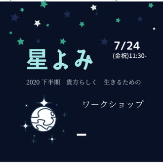 202077184745.PNGのサムネイル画像