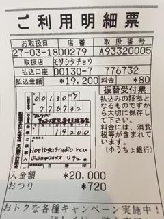 2015318192816.jpg